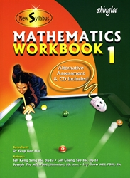 New Syllabus Math 1 - Workbook