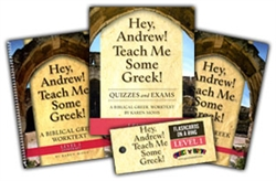 "Hey, Andrew! Teach Me Some Greek! 1 - ""Full Set"""
