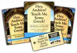 "Hey, Andrew! Teach Me Some Greek! 2 - ""Full Set"""