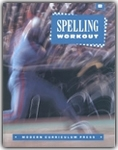 Spelling Workout B - Worktext (old)