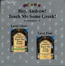 Hey, Andrew! Teach Me Some Greek! 3/4 - Pronunciation CD