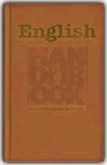 English Handbook - Exodus Books