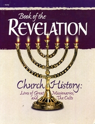 Book of the Revelation (old)