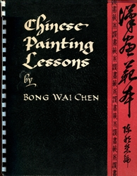Chinese Painting Lessons