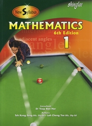 New Syllabus Math 1 - Textbook