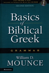 Basics of Biblical Greek - Grammar - Exodus Books
