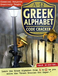 Greek Alphabet Code Cracker