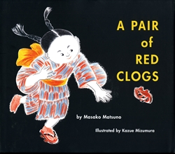 Pair of Red Clogs