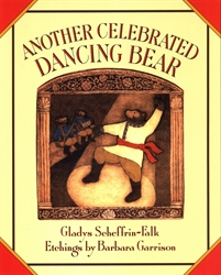 Another Celebrated Dancing Bear