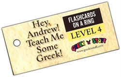 Hey, Andrew! Teach Me Some Greek! 4 - Flashcards