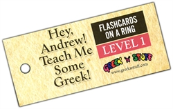 Hey, Andrew! Teach Me Some Greek! 1 - Flashcards