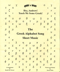 Hey, Andrew! Teach Me Some Greek! - Greek Alphabet Song Sheet Music