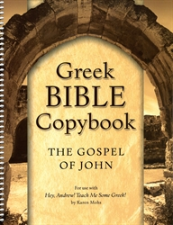 Greek Bible Copybook - Gospel of John