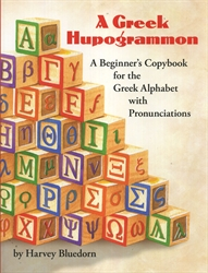 Greek Hupogrammon