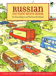 Russian Picture Word Book - Coloring Book