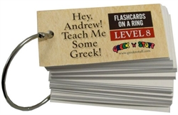 Hey, Andrew! Teach Me Some Greek! 8 - Flashcards