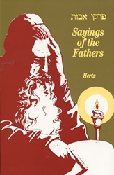 Sayings of the Fathers