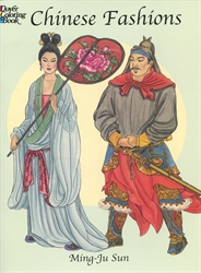 Chinese Fashions - Coloring Book
