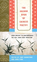 Anchor Book of Chinese Poetry