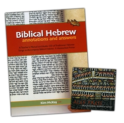 Biblical Hebrew: Annotations and Answers