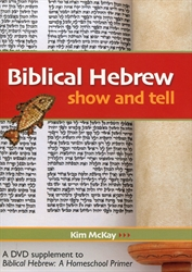 Biblical Hebrew: Show and Tell DVD