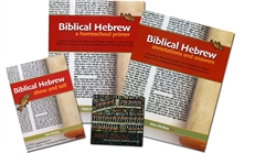 Biblical Hebrew - Set