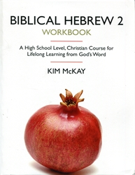 Biblical Hebrew 2 - Workbook
