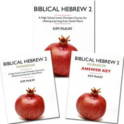 Biblical Hebrew 2 - Set