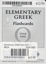 Elementary Greek Year One - Flashcards