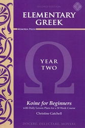 Elementary Greek Year Two - Textbook