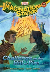 AIO Imagination Station Book #10