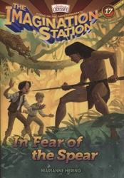 AIO Imagination Station Book #17