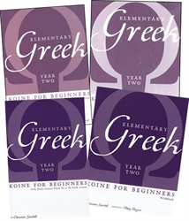 Elementary Greek Year Two - Bundle