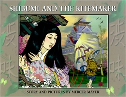 Shibumi and the Kitemaker