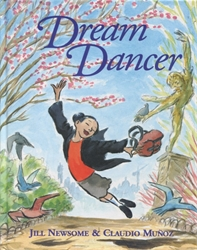 Dream Dancer