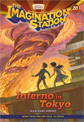 AIO Imagination Station Book #20