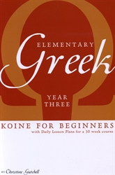 Elementary Greek Year Three - Textbook