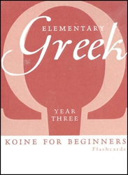 Elementary Greek Year Three - Flashcards